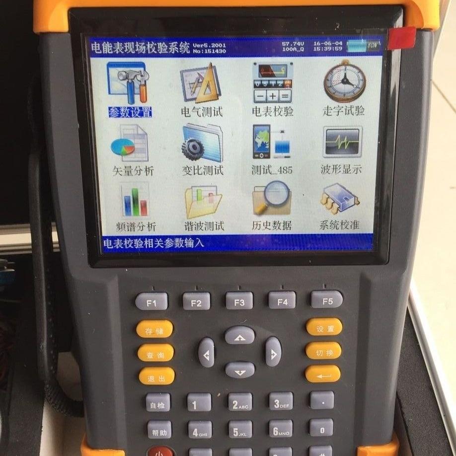 上海多功能电能表效验仪