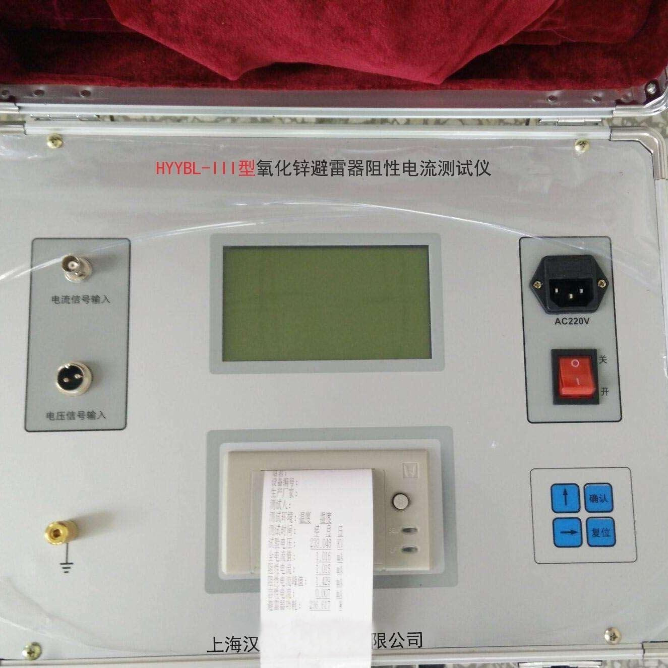 黑龙江省氧化锌避雷器带电测试仪