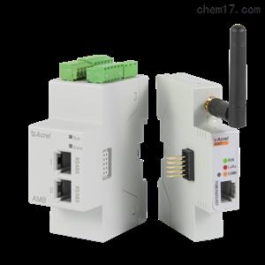 AMB110-D/W小母线直流1回路全电量测量 lora无线通讯