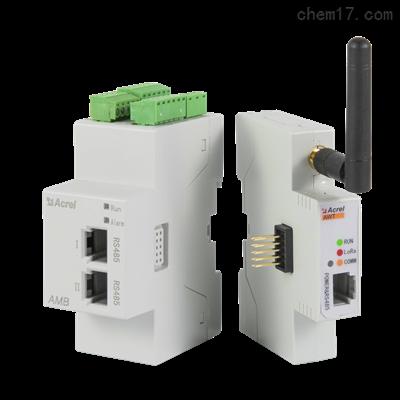 AMB110-A模塊化采集母線數據監控裝置