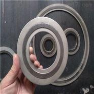 潍坊市耐高温紫铜垫片生产厂家