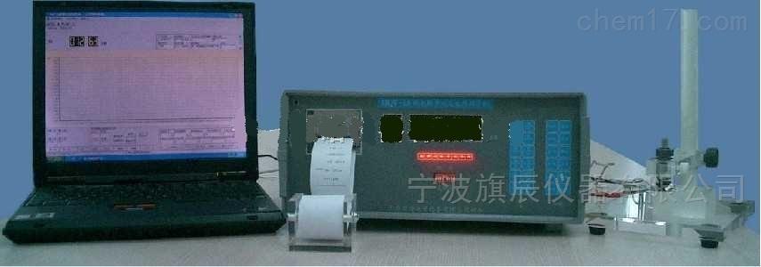 多層鎳電位差型電解測厚儀HQT-IC
