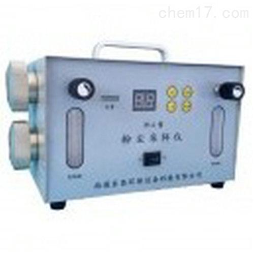 FC-4双气路粉尘采样器5-30L/min(包邮)
