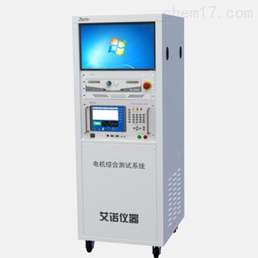 艾诺Ainuo AN8315 汽车电机/整机综合测试仪