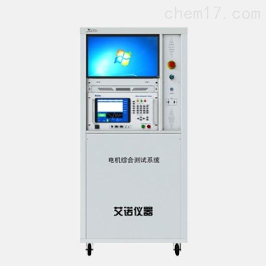 Ainuo AN8326 减速机定子/整机综合测试仪