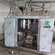 二手闲置低温液氮粉碎机出售