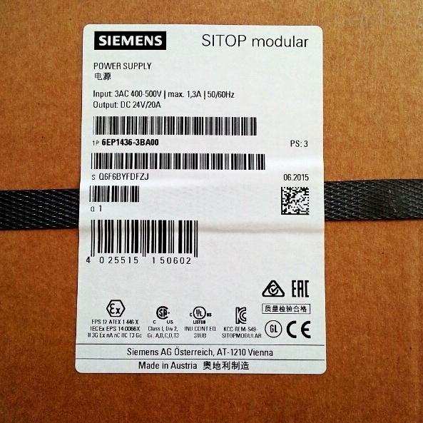 昆明西门子SITOP电源模块代理商