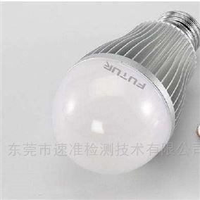 CE认证智能灯入驻电商检测标准是什么?