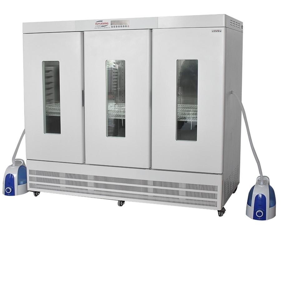 HYM-1500-GSI超声波加湿人工气候培养箱.高精度恒温恒湿