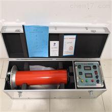 电力五级承试设备直流高压发生器