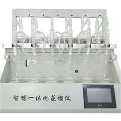 南京万用一体化蒸馏仪CYZL-6带称重