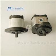 力士乐双联齿轮泵0510900060