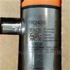 原装易福门IFM压力传感器 带数字显示 现货