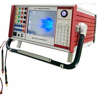HSAT-700A微机继电保护测试仪
