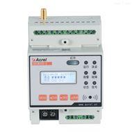ARCM300-Z-4G(400A)消防智慧用電監測系統  安全用電產品