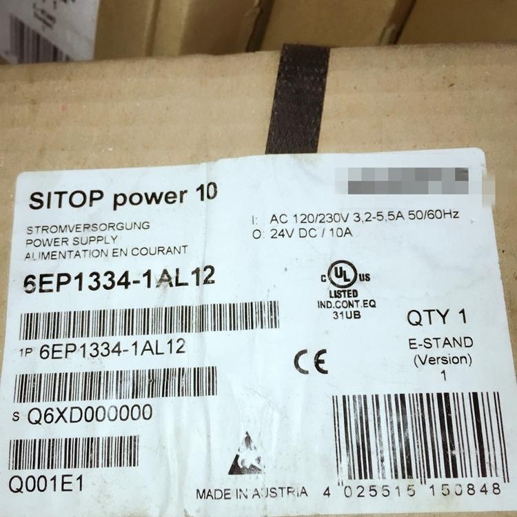 乐山西门子SITOP电源模块代理商