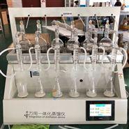 六位一体化蒸馏仪智能称重定时全自动蒸馏
