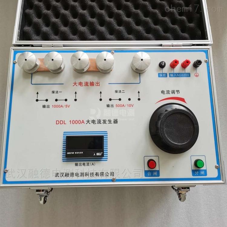 绝缘试验箱式大电流发生器