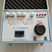 RDSL-BX 1000A绝缘试验箱式大电流发生器