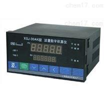 XSJ-39AIK上海自仪九仪表有限公司数字流量积算仪