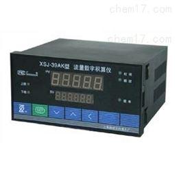 上海自仪九仪表有限公司数字流量积算仪