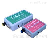 日本yabegawa电池供电的便携式管泵HPS-010