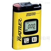 英思科T40单一气体检测仪