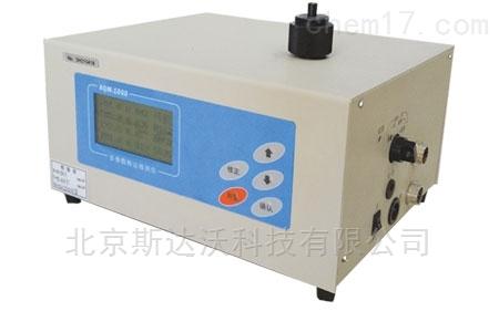 多参数粉尘检测仪 激光光散射原理