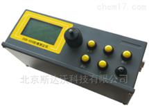 CCD-500防爆测尘仪 防爆型激光粉尘仪 光散射式快速