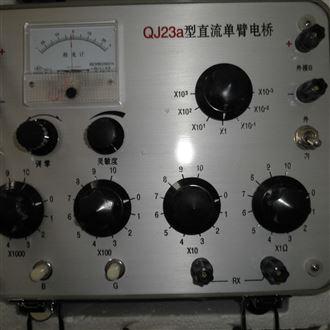 QJ23A直流单臂电桥