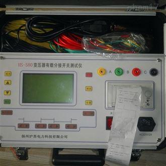 HS-508变压器有载开关测试仪