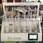 自带冷凝称重一体化蒸馏仪 全自动多功能