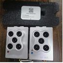 MicasenseRedEdge MX Dual双相机多光谱仪