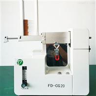 FD-CG20手動香煙煙霧發生器