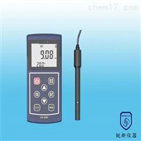 LH-D701便携式溶解氧测定仪