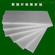 新余环保聚酯纤维棉板,吸音隔音棉