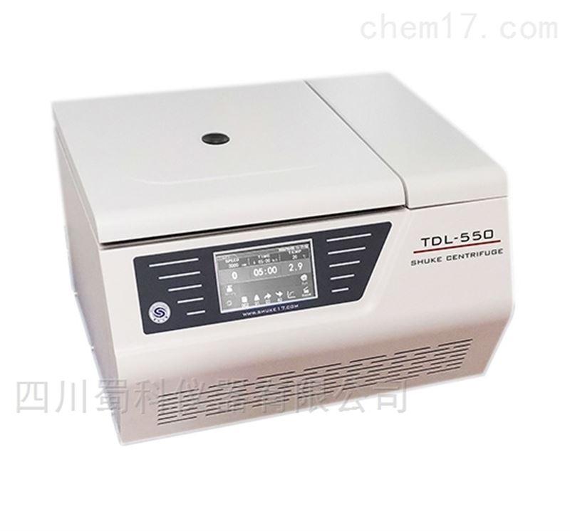 TDL-550采血车冷冻离心机