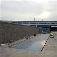 巴彦淖尔100吨固定式地磅厂家