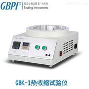 包装薄膜热收缩性检测试验仪测试方法