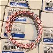 欧姆龙OMRON温度传感器原装正品