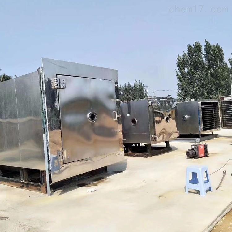 供应二手冷冻干燥机多种型号
