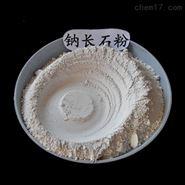 焊条添加用钾长石