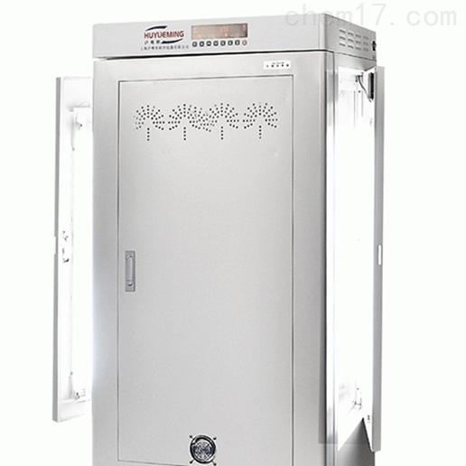 植物发芽试验箱HYM-150-G智能光照培养箱