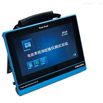 HS6000C电能表现场校验仪(平板式)