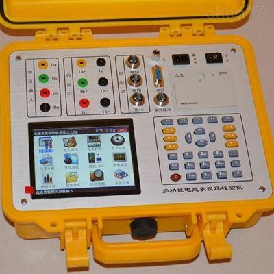 HS6000B+多功能三相电能表现场校验仪