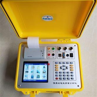 SH6600+便携式电能质量分析仪