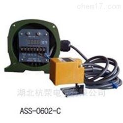皮帶機ASS-0602-C打滑速度開關