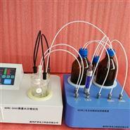 微量水分全自动测定仪(自动抽排)