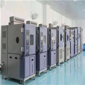 AP-HX恒温恒湿保温箱
