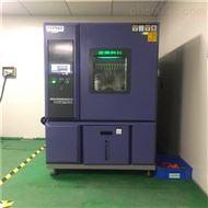 AP-GD高溫恒定溫度循環試驗箱